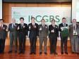 內政部 舉辦台灣綠建築國際研討會分享經驗