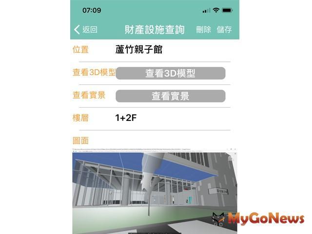 全國首創!桃園社會住宅系統結合BIM 3D模型+360實景看屋 提供智慧化生活服務