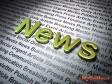7月1日!新竹市老舊住宅耐震評估起跑,為期2個月