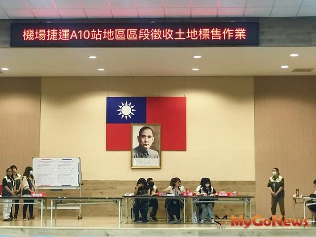 A10站土地標售 單價36.7萬 成區域次高紀錄(圖:台灣房屋)