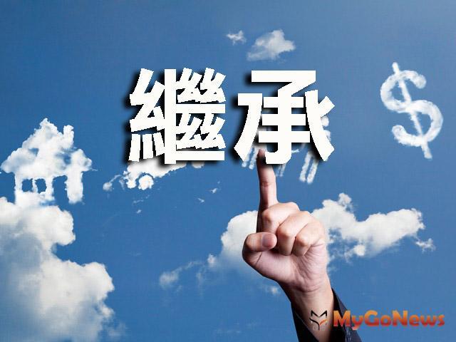 台北市 百歲地主逾1500人,提醒繼承人別讓權益睡著了