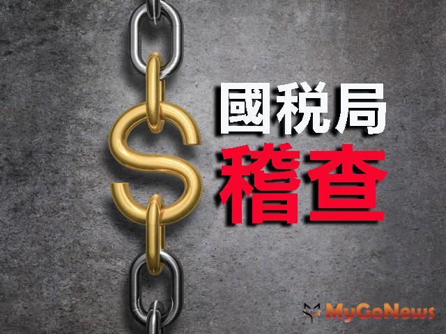 國稅局:隱匿財產規避執行,會被查稅