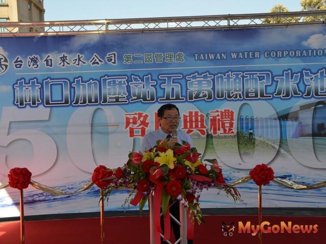 台水董事長郭俊銘表示,林口配水池於2月15日正式啟用,為林口區穩定供水跨下重要的里程碑(圖:經濟部)