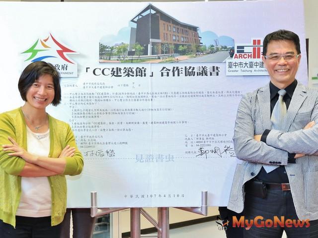 人人都能當城市美學家 中市打造首座「建築圖書館」(圖:台中市政府)