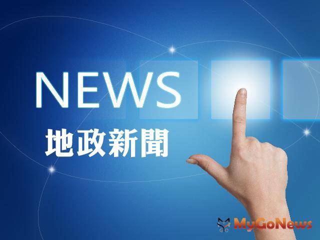 開放政府、公有土地輕鬆查,台北市政府地政局推出「台北地政雲公有土地」查詢功能