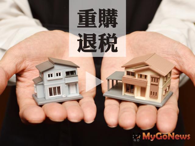 重購自用住宅申請退還土地增值稅者,5年內移轉該住宅或不符合自用住宅規定,須繳回原來的退稅款