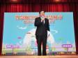 鄭文燦:今年將完成航空城都計公設工程設計