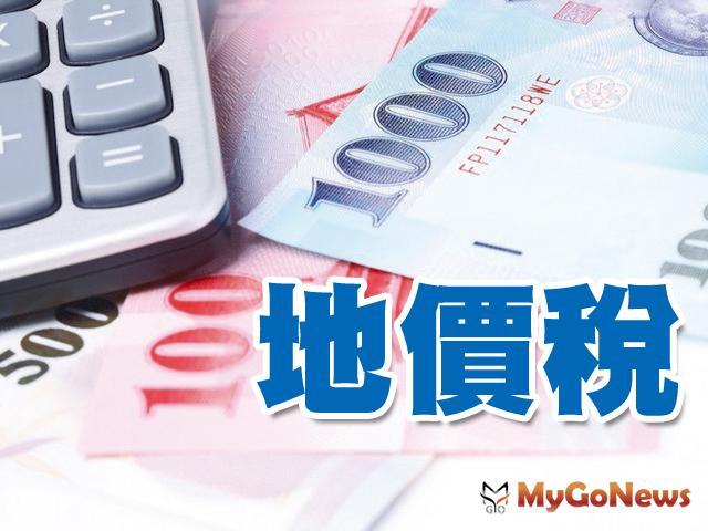 稅捐機關:欠繳地價稅之土地於移轉時可申請分單繳納