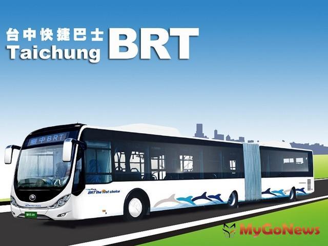 台中市府交通局2013年4月15日公布藍線BRT車輛造型(圖:台中市政府)
