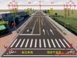 台中市府 爭取前瞻預算推動干城商業區路平