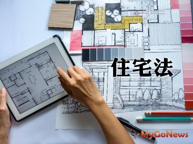 住宅性能評估基準翻新,內政部修正通過住宅性能評估實施辦法部分條文