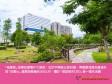 城市密碼!裕隆城雙環生活圈