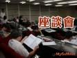 營建署訂11/07舉辦「促進都市更新與資金融通」座談會