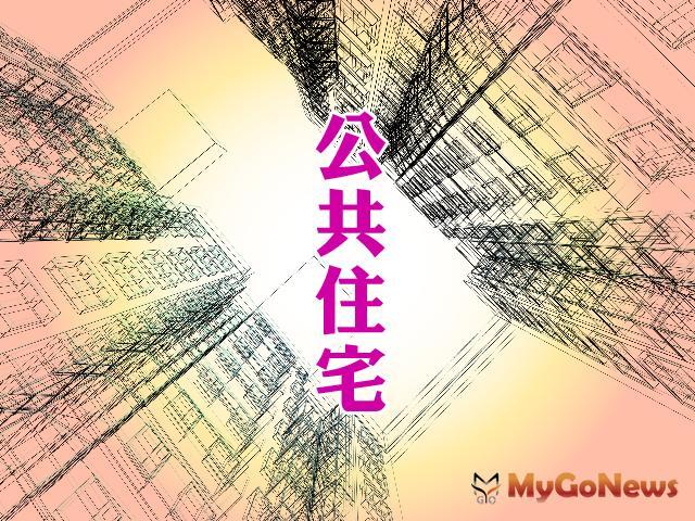 台北市平宅升級,居所安心,落實居住正義,打造「住得起、住得好、住得便利」公宅政策
