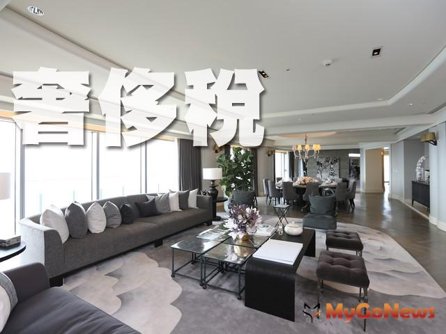 出售持有期間未滿2年之自住房地,應符合法定要件始可排除課徵奢侈稅