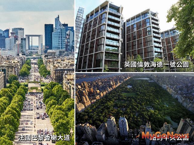 無法用錢衡量的景觀很貴,所以,景觀住宅一定價值非凡。紐約中央公園、巴黎盧森堡公園、倫敦海德公園第一排住宅都十分珍貴。
