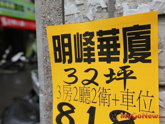 房仲小廣告盛行,台北市環保局展開房仲獵蜂行動。