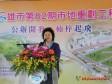 第82期市地重劃完工,陳菊:大幅提升區域生活品質