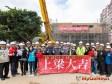 桃園 東埔市民活動中心上梁,5月完工