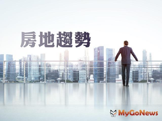 房地趨勢!2017北台灣建案依舊「軟著陸」