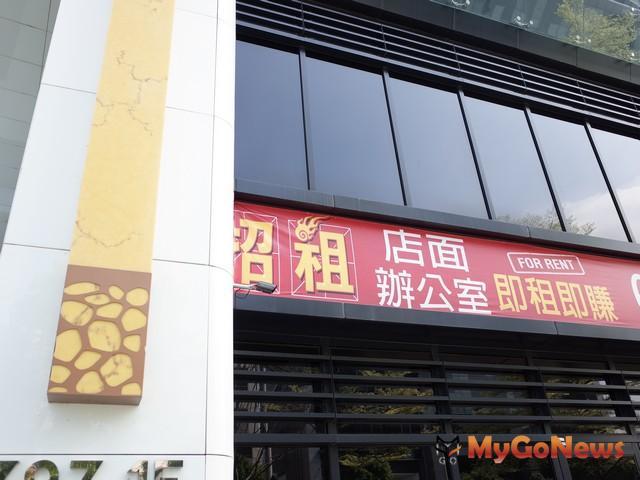 台北東區店面退燒,房東降租換客源