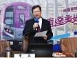 鄭文燦:推動優質公共工程,打造更好生活環境