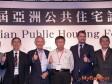宜居城市 第三屆亞洲公共住宅論壇台北開幕