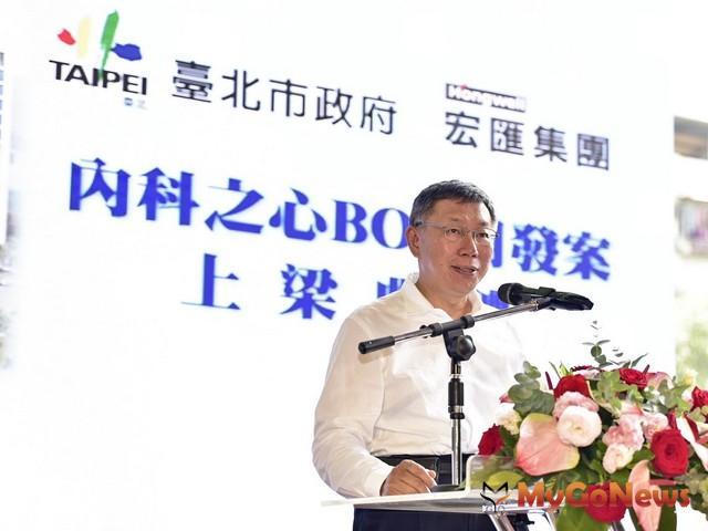 主持內科2.0BOT案上梁典禮 柯文哲:進度超前,預期2020年第一季起啟動營運(圖:台北市政府)