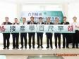 陳其邁:緊盯橋頭科學園區籌設,加速高雄產業轉型
