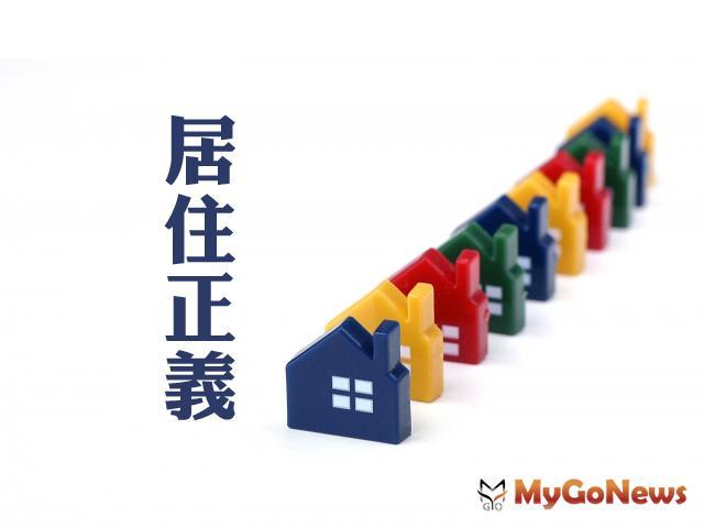 北市府推居住正義2.0,柯文哲:再不解決台灣高房價、高房租問題 今日香港就是明日台灣