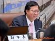 鄭文燦:與中央共同推動軌道、水利、城鄉建設