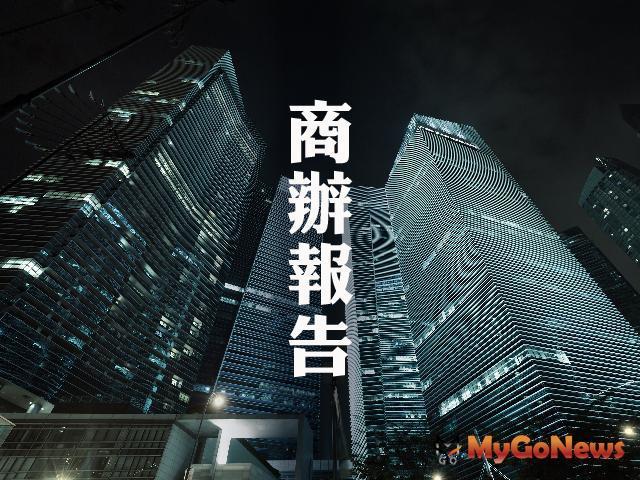 仲量聯行:台北商辦租金全球排名第45