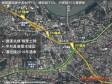 新北市 捷運環狀線3站土開案招商說明會