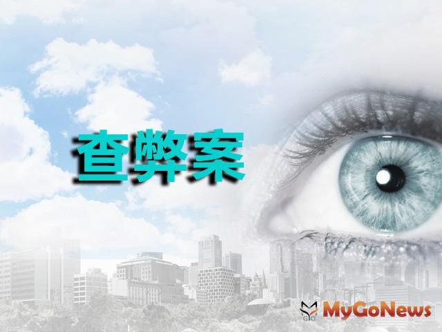 台中市府:黎明自辦重劃配合調查