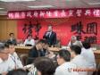 有人反對!鄭文燦:中正公園地下停車場興建案暫緩推動