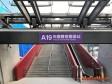 機場捷運 A19站商場標租案公告