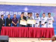 璟都建設機構、桃猿Lamigo職棒隊正式簽約結盟