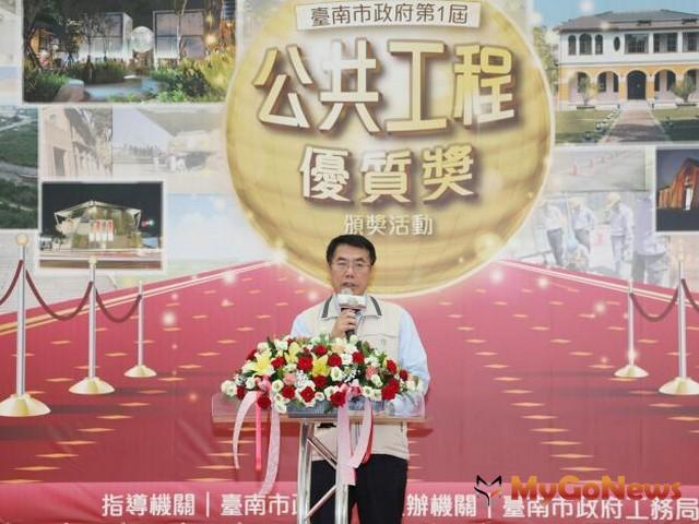 台南市政府首辦公共工程優質獎,黃偉哲:優質公共工程是經濟發展的動力(圖:台南市政府)