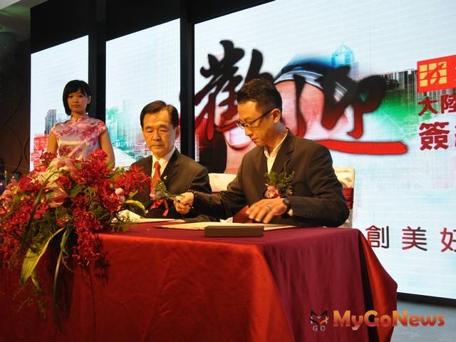 東森房屋首度宣布進軍中國大陸市場