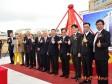 弘訊科技 投資30億元興建竹北總部基地