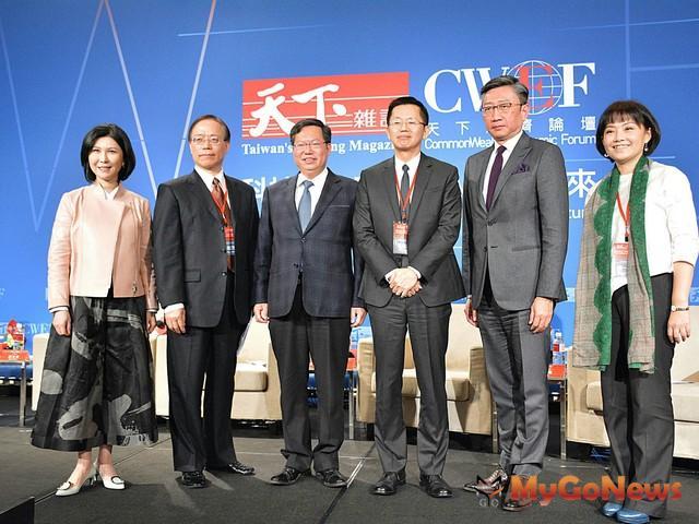 天下CWEF經濟論壇 鄭文燦:桃園是台灣門戶、亞洲樞紐(圖:桃園市政府)