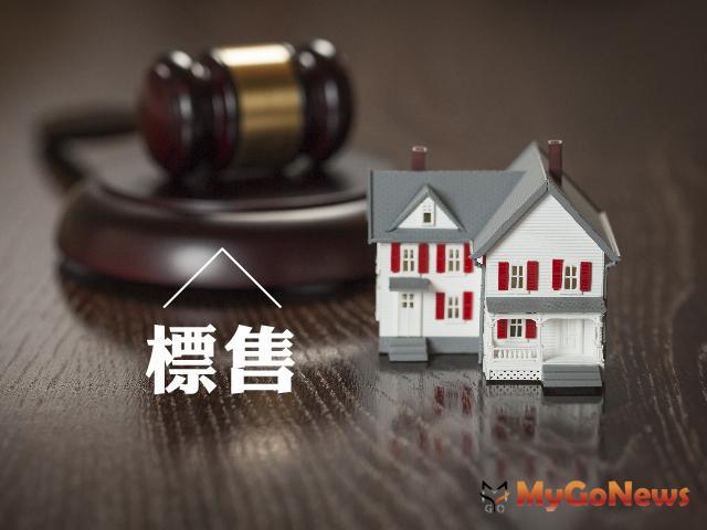 信義區永吉路優質住宅(含車位)再度上網公告標售 歡迎踴躍投標