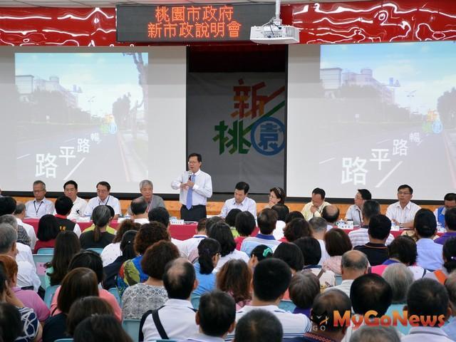 2015年第一場新市政說明會,鄭文燦:以蘆竹區作示範點,建設桃園成為「好投資、好就業、好生活」的城市