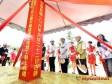 區域建設 楊梅三民公園天幕建置工程開工