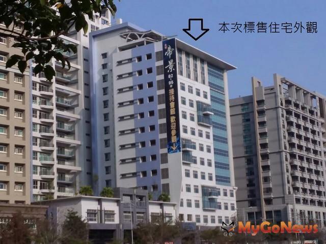 高鐵新竹車站特定區「置地廣場」2戶房產標售公告(圖:交通部鐵道局)
