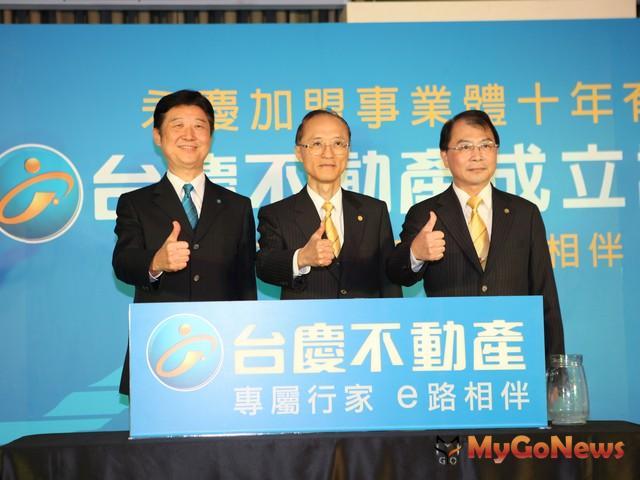 永慶再推出第三個加盟品牌「台慶不動產」,預計5年將展店250家。