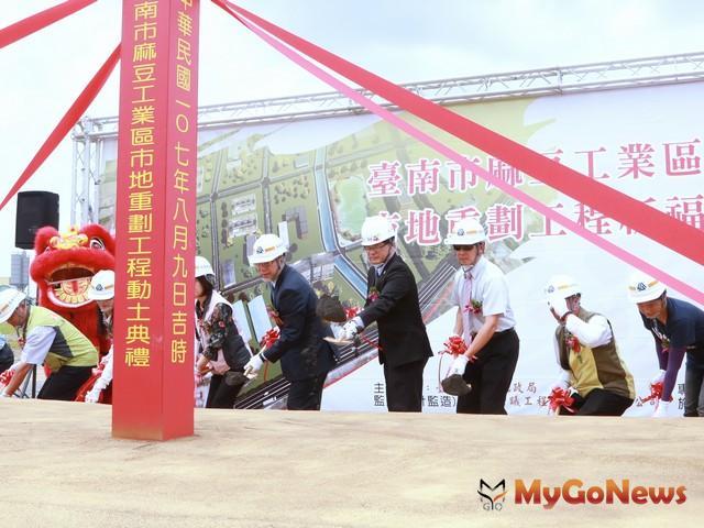 麻豆工業區市地重劃工程動土 預計2020年底完工(圖:台南市政府)