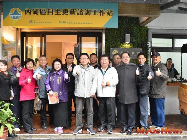 台北內湖區自主更新諮詢工作站開幕 多位里長讚聲支持(圖:台北市政府)
