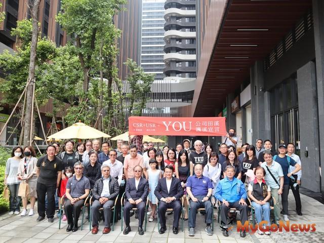 前排左起第三位為宏盛建設董事長林新欽、左起第四位為淡江大學學術副校長何啟東。(宏盛建設提供) MyGoNews房地產新聞 市場快訊
