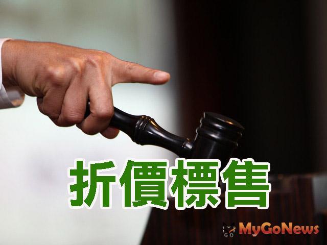 台北市內湖路2段碧湖君鄰13戶優質住宅降價公告標售,11月16日開標